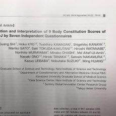 新着論文です、ご参照ください。